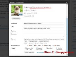 Оптимизация картинок на сайте