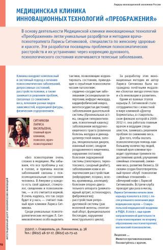 Текст для печатного издания