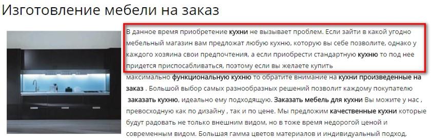 http://www.content.rv.ua/10-volshebnyx-formul-napisaniya-zagolovkov/